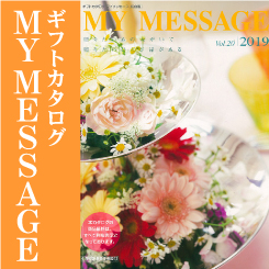 2019MYmessage