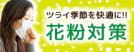 入園入学フォーマル